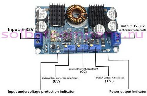 LTC3780 синхронный повышающий-понижающий DC-DC преобразователь 130W